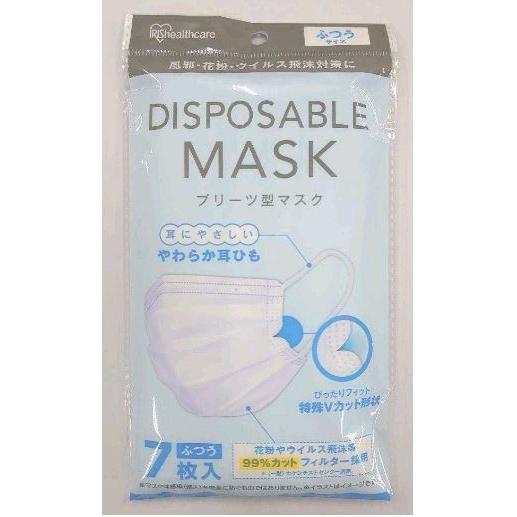 日本 製 アイリス サージカル オーヤマ マスク