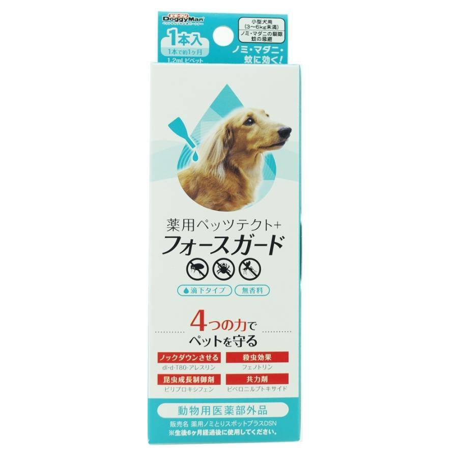 ダニ 駆除 犬 犬と猫のノミ・マダニ駆除薬を徹底比較|ペットくすり