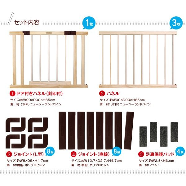 ベビーサークル 木製 ファルスカ ジョイントプレイペンネオ ドアパネル付 ドア付き|bebechambre|08