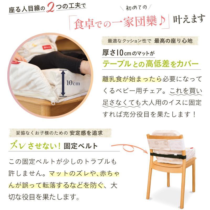 ファルスカ ベッドインベッド フレックス ベビーベッド 折りたたみ 持ち運び 添い寝 お座りサポート ラッピング可|bebechambre|12