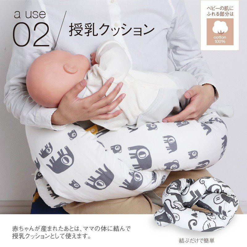 授乳クッション 抱き枕 妊婦 シンプリーグッド カドリースネイリー ロングクッション ベッドガード bebechambre 05