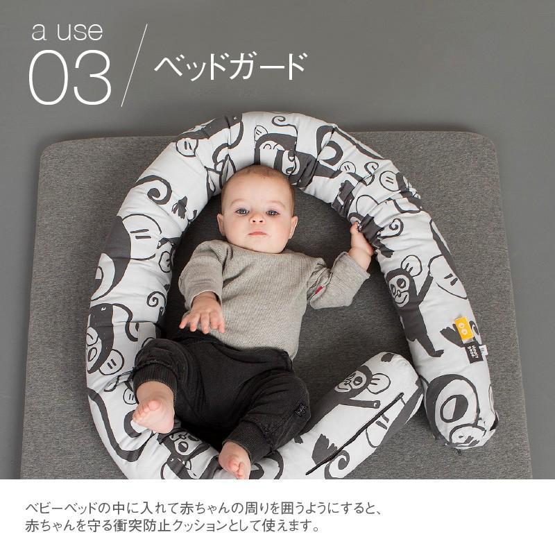 授乳クッション 抱き枕 妊婦 シンプリーグッド カドリースネイリー ロングクッション ベッドガード bebechambre 06