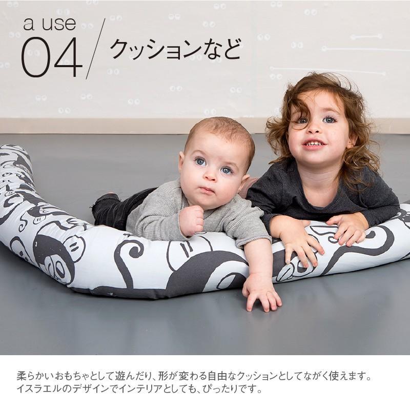 授乳クッション 抱き枕 妊婦 シンプリーグッド カドリースネイリー ロングクッション ベッドガード bebechambre 07