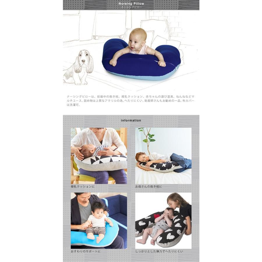 授乳クッション 抱き枕 妊婦 シンプリーグッド ナーシングピロー カラーシリーズ|bebechambre|02