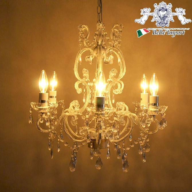 プリンセスホワイトDX お手軽シャンデリア・6灯 LED電球対応 アンティーク家具調 クラシック ヨーロピアン エレガント インテリア 天井照明