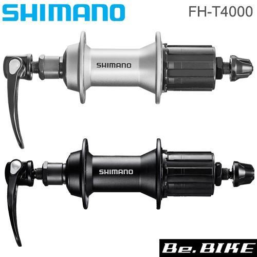 Shimano ALIVIO FH-T4000 Black 32H Rear Freehub EFHT4000BZAL