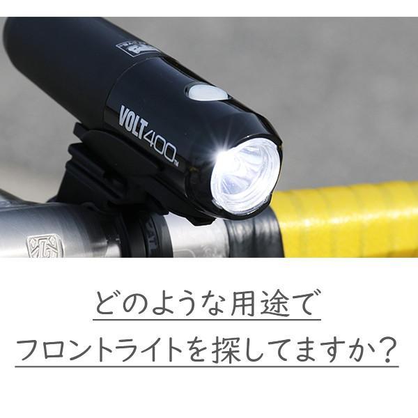 USB Cateye Volt-400 Bicycle Headlight HL-EL461RC 400 Lumens