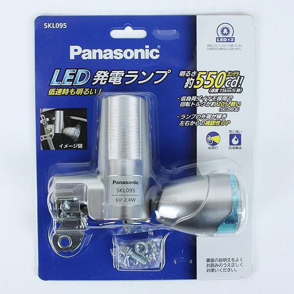 Panasonic パナソニック Skl 095 Led発電ランプ ライト Be Bike Paypayモール店 通販 Paypayモール