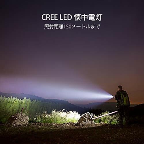 LE LED 懐中電灯 フラッシュライト ハンディライト CREE社製高輝度チップ搭載 ズーム調節 軽量 小型 電池式 単四 beck-shop 04