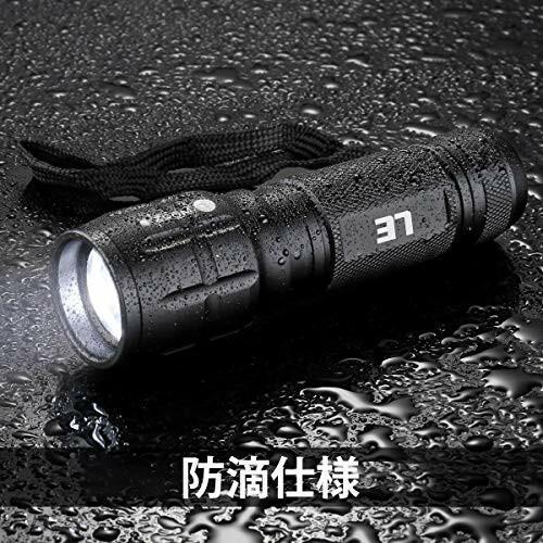 LE LED 懐中電灯 フラッシュライト ハンディライト CREE社製高輝度チップ搭載 ズーム調節 軽量 小型 電池式 単四 beck-shop 05