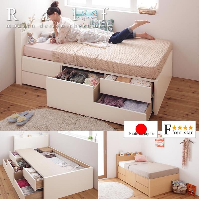 ショートベッド 短いベッド チェストベッド  おすすめ 棚付き BOX型 日本製 セミシングル シングル コンセント Ralf ラルフ
