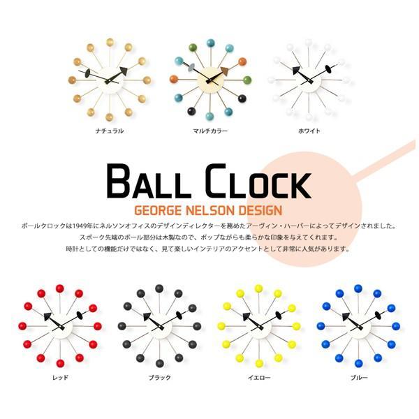 壁掛け時計 掛け時計 掛時計 ジョージネルソン ボールクロック 天然木使用 マルチカラー 他6色 ミッドセンチュリー 送料無料|beebraxs|03