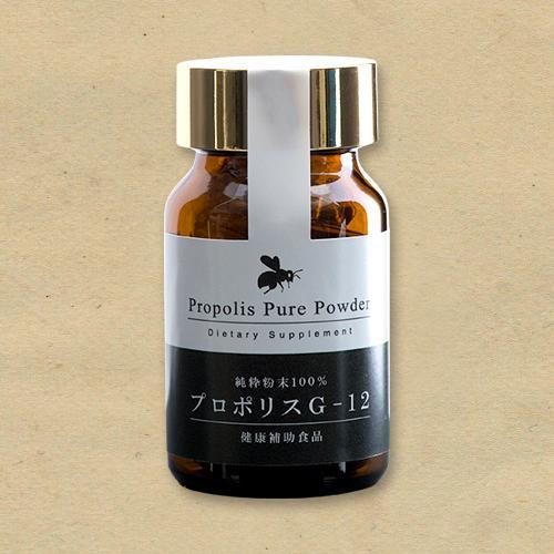 プロポリスG-12 30カプセル入り 原塊100%微粉末【健康補助食品】 beeslabo