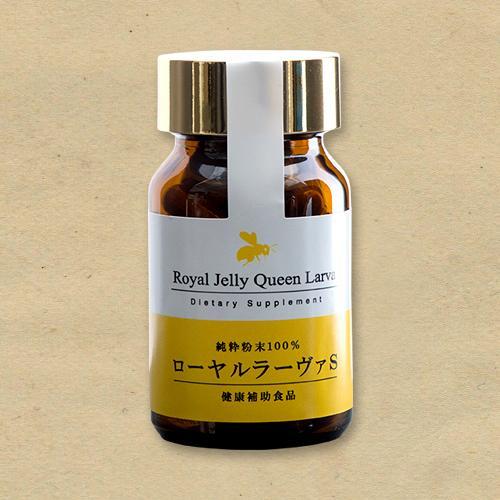 ローヤルラーヴァS 30カプセル入り 純粋粉末100%【健康補助食品】 beeslabo