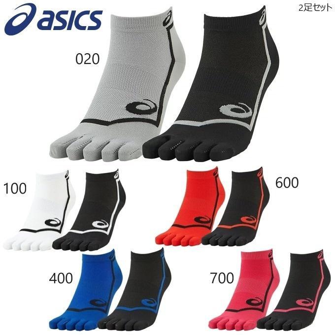即納 あすつく asics/アシックス 2足組 ランニングソックス  5本指ソックス 靴下 陸上 マラソン[3093A027](滑り止め付き) beesports