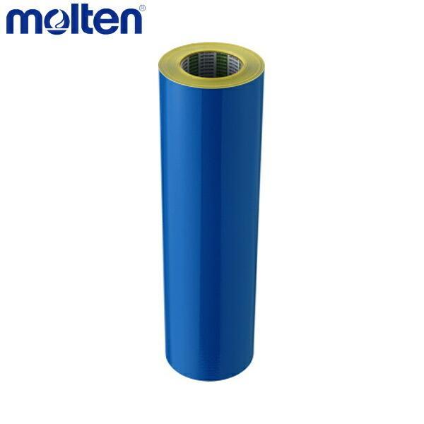 【特価】 molten/モルテン TC0010-B オールスポーツ 設備・備品 カラーシート 青 TC0010-B, 高野口町 39ac08fa