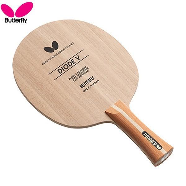 バタフライ BUTTERFLY 36961 卓球 ラケット ダイオードV − FL 36961