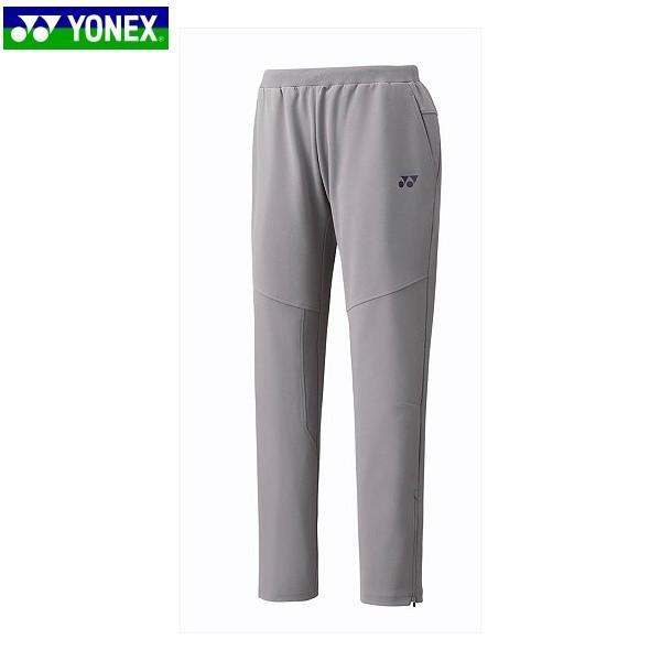 YONEX/ヨネックス 60075J テニス・バドミントン ウェア ジュニアニットウォームアップパンツ グレー 60075J