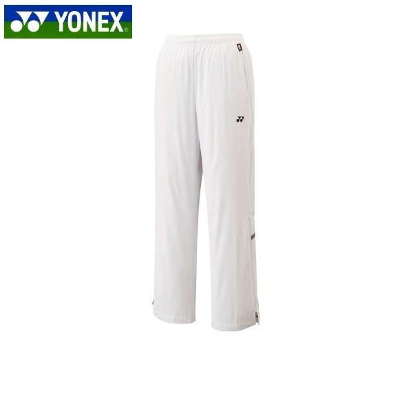 YONEX/ヨネックス 80031 テニス・バドミントン ウェア 裏地付ウィンドウォーマーパンツ ホワイト 80031