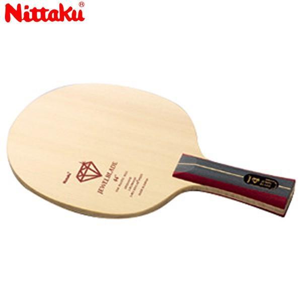 Nittaku 日本卓球 ニッタク NC-0389 卓球 ラケット ジュエルブレード JEWELBLADE フレア NC-0389