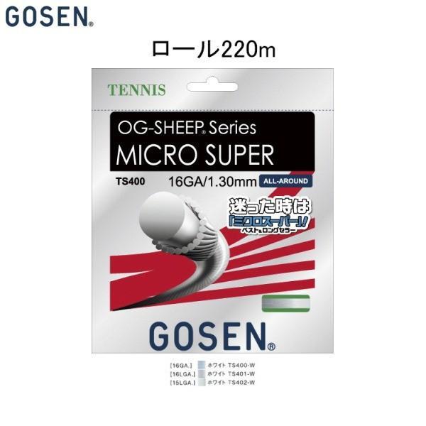 GOSEN/ゴーセン テニス ガット(国内) オージー シープ ミクロスーパー 16L/OG−SHEEP MICRO SUPER 16L/220Mロール TS4012