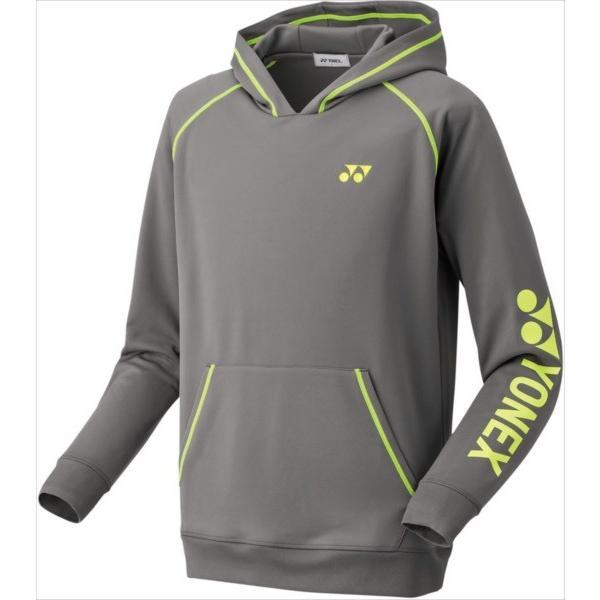 (代引不可)Yonex(ヨネックス) 32021-010 男女兼用 テニスウェア ユニスウェットパーカー(フィットスタイル) 32021