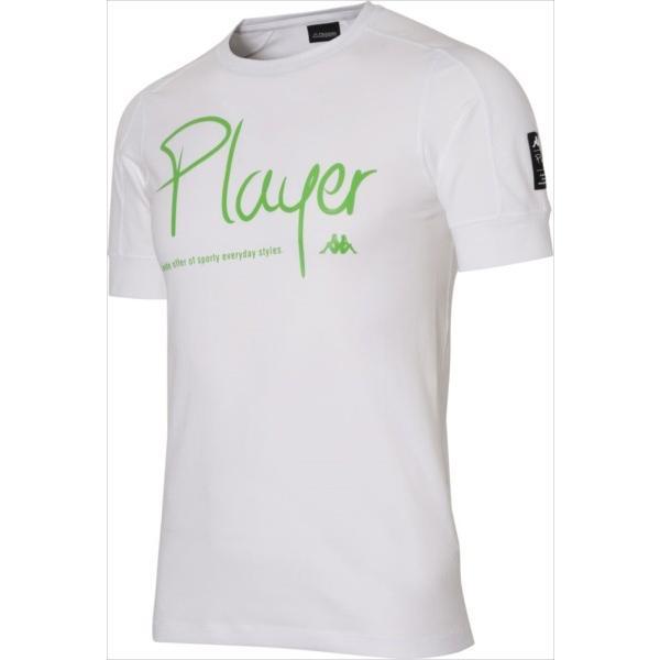 (代引不可)Kappa(カッパ) KL752TS01-WT Tシャツ 半袖 KL752TS01 サッカーショートスリーブTシャツ