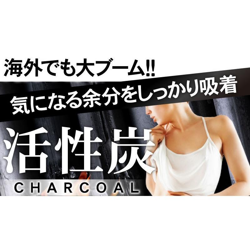 口コミ コンブチャ 活性炭