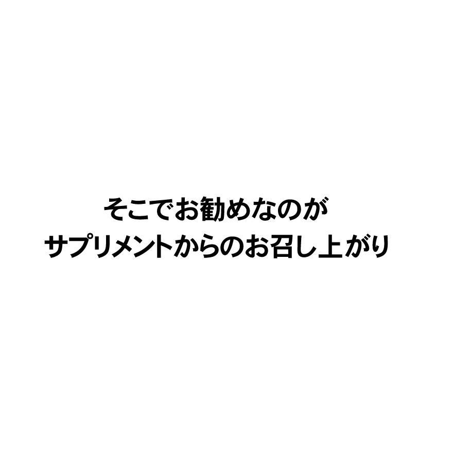 オメガ3 ココナッツオイル DHA EPA DPA サプリメント【送料無料】(約6ヵ月分/180粒)|beety|11