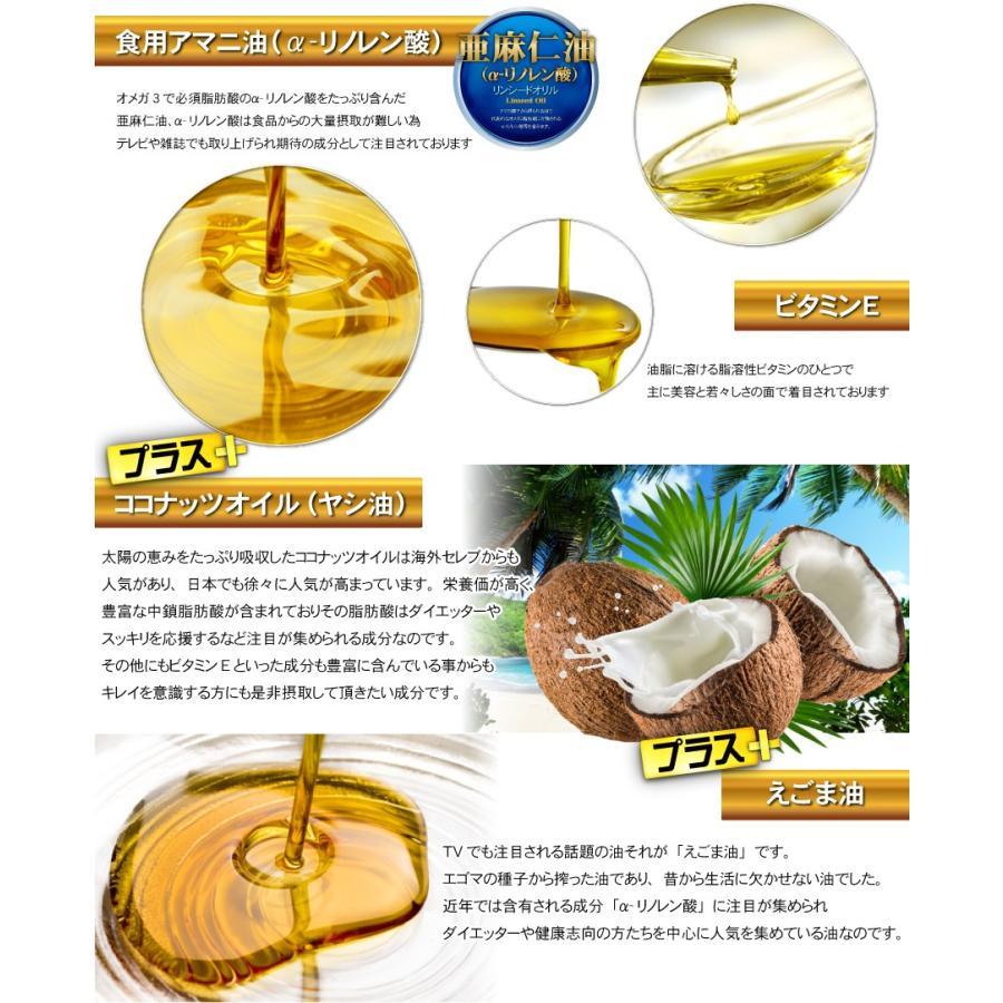 オメガ3 ココナッツオイル DHA EPA DPA サプリメント【送料無料】(約6ヵ月分/180粒)|beety|14