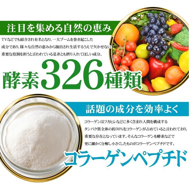 【送料無料】マルチビタミン サプリメント  ローヤルゼリー(約3ヵ月分/90粒入り)|beety|16