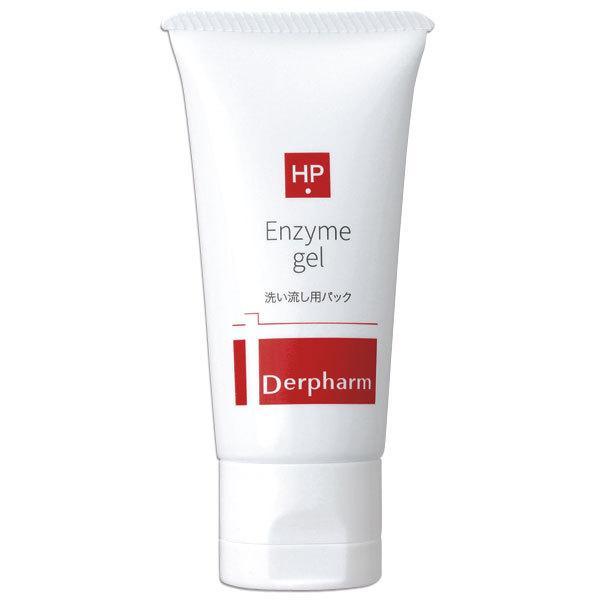 デルファーマ エンザイマジェル Derpharm Enzyme gel|befile