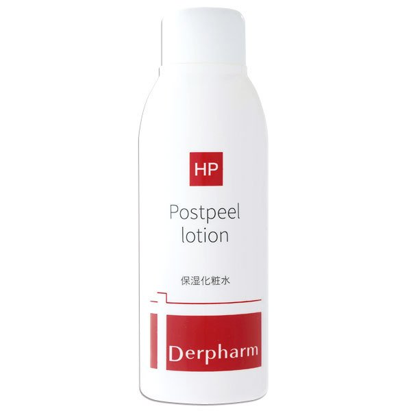 デルファーマ ポストピールローション Derpharm Postpeel lotion|befile