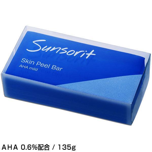 スキンピールバー AHAマイルド 青 サンソリット sunsorit Skin Peel Bar|befile