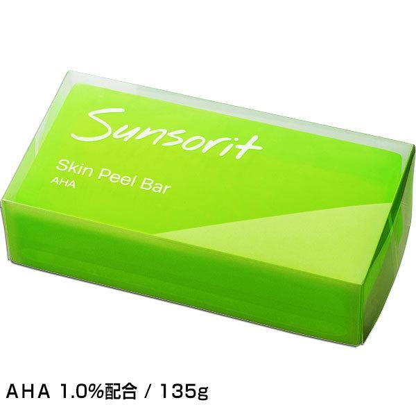 スキンピールバー AHA 緑 サンソリット sunsorit Skin Peel Bar befile