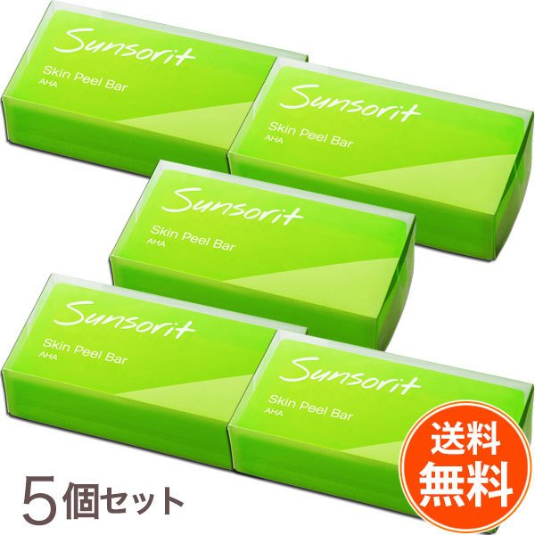 【送料無料5個セット】スキンピールバー AHA 緑 サンソリット sunsorit befile