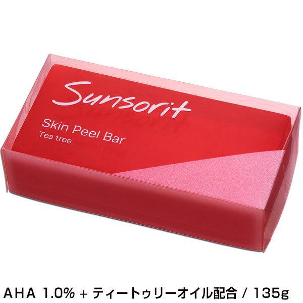 スキンピールバー ティートゥリー 赤 サンソリット sunsorit Skin Peel Bar befile