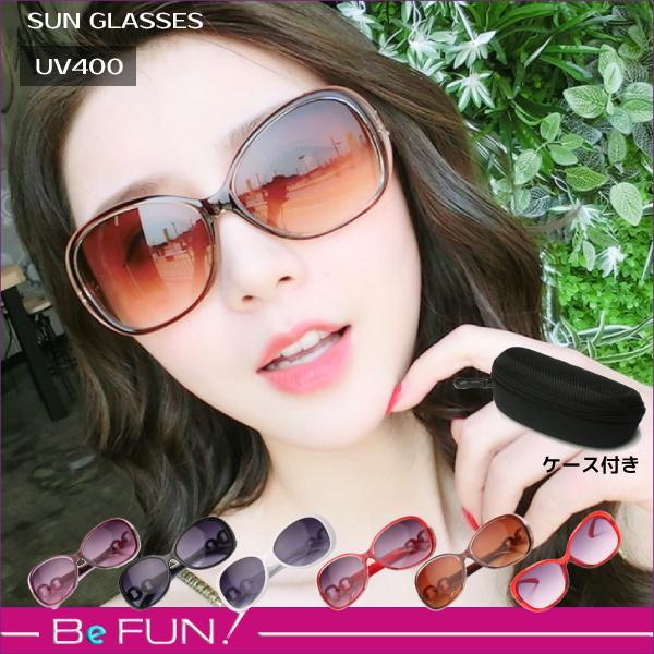 サングラス UV400 ケース付き かっこいい おしゃれ かわいい デート 女子会 旅行 買物 送料無料|befun