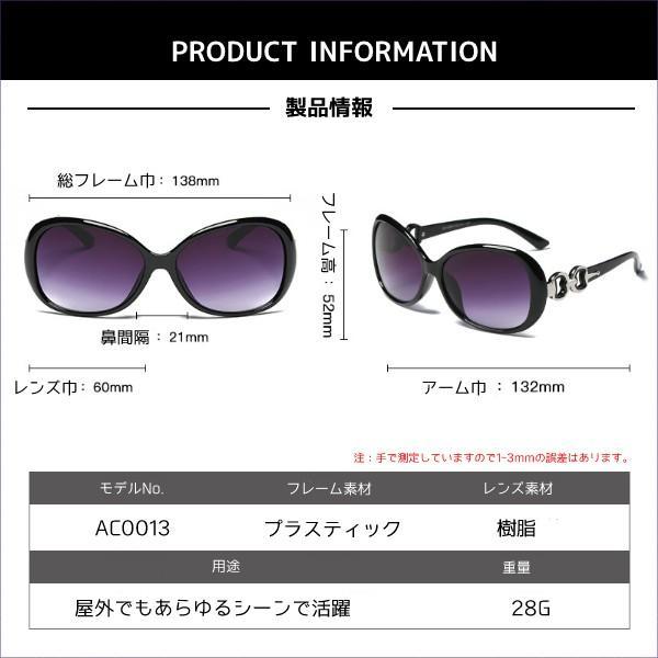 サングラス UV400 ケース付き かっこいい おしゃれ かわいい デート 女子会 旅行 買物 送料無料|befun|13