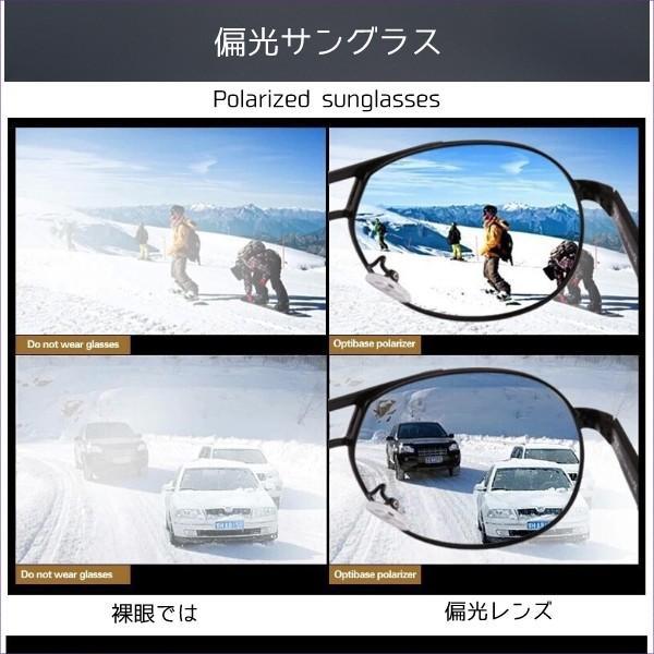 サングラス 偏光 UV400 機能的 ケース付き おしゃれ かっこいい かわいい デート 旅行 女子会 送料無料|befun|13