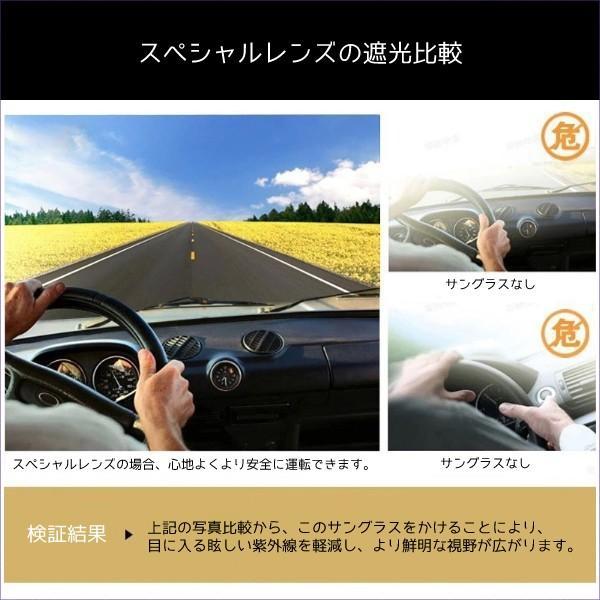 サングラス 偏光 UV400 機能的 ケース付き おしゃれ かっこいい かわいい デート 旅行 女子会 送料無料|befun|16