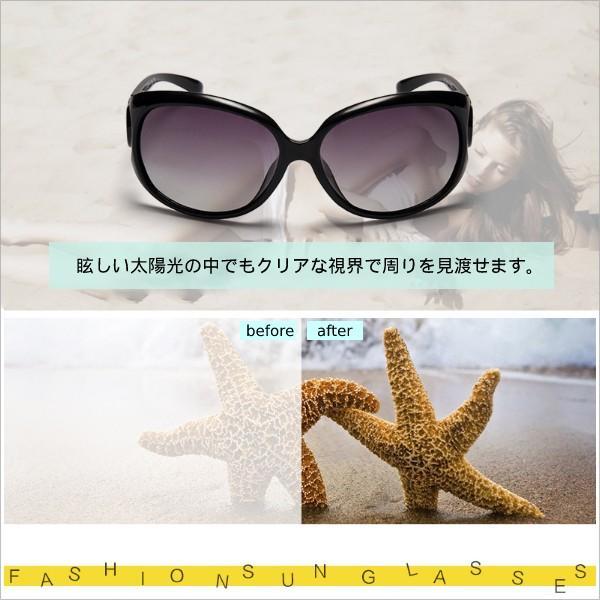 サングラス 偏光レンズ UV400 紫外線カット ケース付き ビッグ おしゃれ かっこいい かわいい 機能的 送料無料 befun 03