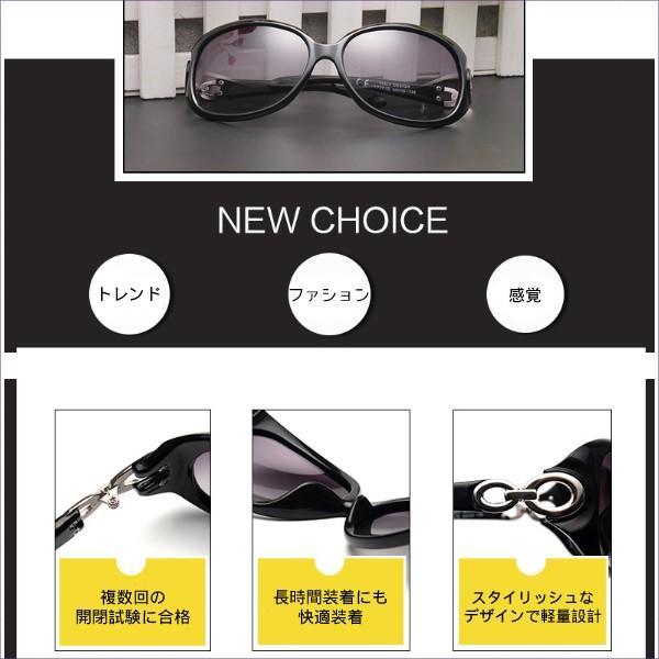 サングラス 偏光レンズ UV400 紫外線カット ケース付き ビッグ おしゃれ かっこいい かわいい 機能的 送料無料 befun 04