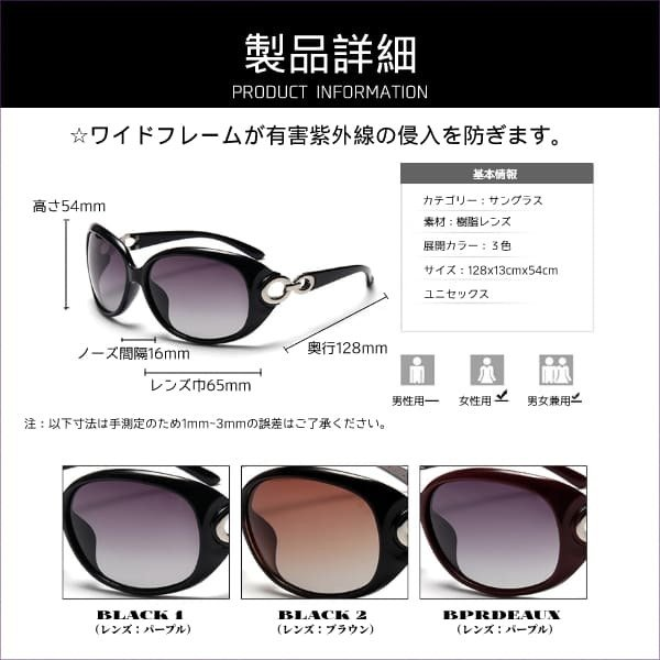 サングラス 偏光レンズ UV400 紫外線カット ケース付き ビッグ おしゃれ かっこいい かわいい 機能的 送料無料 befun 05
