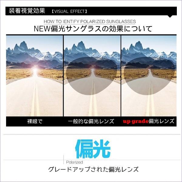 サングラス 偏光レンズ UV400 紫外線カット ケース付き ビッグ おしゃれ かっこいい かわいい 機能的 送料無料 befun 06
