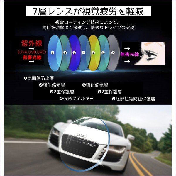 サングラス 偏光レンズ UV400 紫外線カット ケース付き ビッグ おしゃれ かっこいい かわいい 機能的 送料無料 befun 07