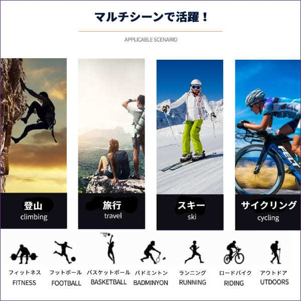 防寒 スポーツ ヘッドバンド かっこいい フィットネス ランニング サイクリング 登山 スキー 旅行 アウトドア ランニング 送料無料 befun 14