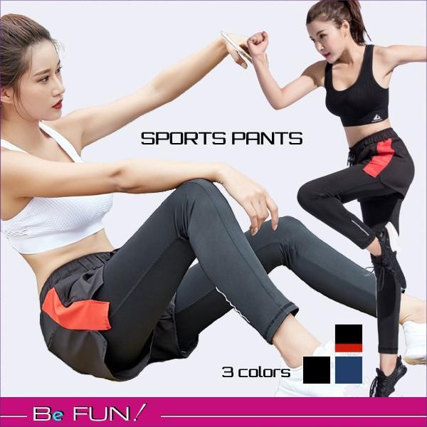 スポーツパンツ レギンス 重ね着風 ヨガ  ホットヨガ トレーニング フィットネス ジム かわいい 送料無料 befun