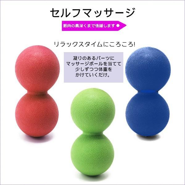 筋膜リリース ボール 筋膜ボール きんまくリリース トリガーポイント ボール マッサージボール 筋肉マッサージ ダブルボール W 約13cm 送料無料|befun|03