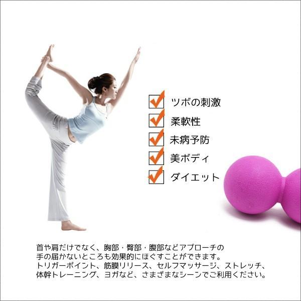 筋膜リリース ボール 筋膜ボール きんまくリリース トリガーポイント ボール マッサージボール 筋肉マッサージ ダブルボール W 約13cm 送料無料|befun|08